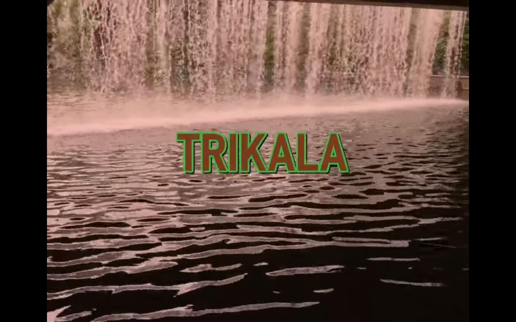 Ναι, δεν έχετε πάρει LSD, αυτό είναι το Twin Peaks αλλά γυρισμένο στα Τρίκαλα