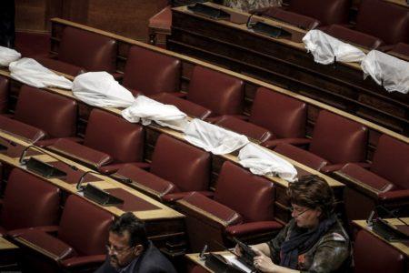 Έρανο για μερεμέτια στο ταβάνι κάνουν οι βουλευτές μετά τη σημερινή πλημμύρα της Βουλής