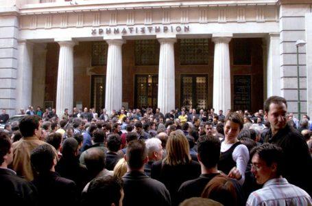 Η μεγάλη χλαπάτσα του Xρηματιστηρίου του 1999: Όταν ολόκληρη η Ελλάδα πήγε κουβά