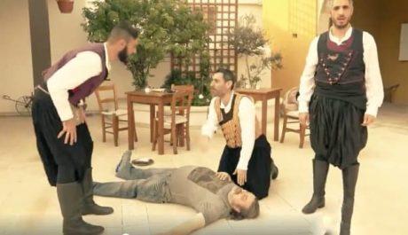Αυτό το Κυπριακό σποτάκι πρώτων βοηθειών ίσως σας κάνει να δείτε τον θάνατο με άλλο μάτι