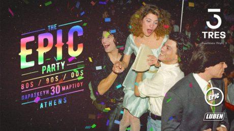 Το EPIC PARTY αυτή την Παρασκευή κάνει πρόωρη ανάσταση στο TRES