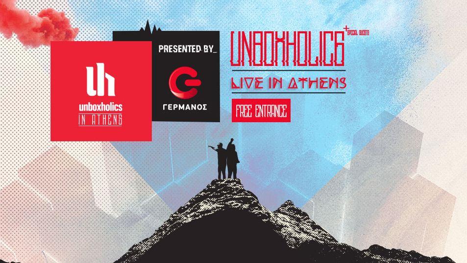 Αθήνα ακούει; Οι Unboxholics έρχονται να αλώσουν την πρωτεύουσα στις 18 Μαρτίου