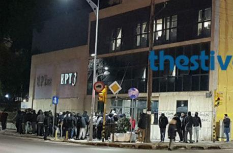 ΤΙΝΑΦΤΟΡΕ: Μπουγάτσα με διαμαρτυρία από τους φίλους του ΠΑΟΚ στο δελτίο της ΕΡΤ -3