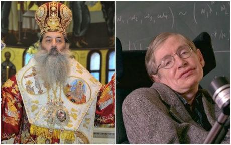 Όταν ο μητροπολίτης Σεραφείμ έλεγε ότι ο Στίβεν Χόκινγκ έχει κόμπλεξ με τον Θεό