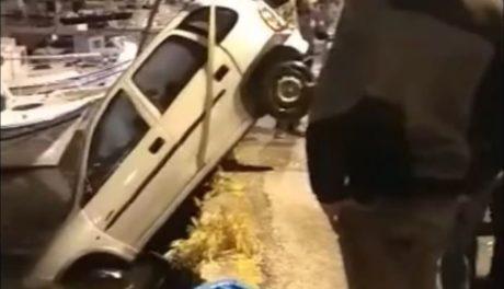 Σύρος: Υποβρύχιο αποφάσισε να γίνει το αμάξι ενός θεριακλή που σταμάτησε για τσιγάρα