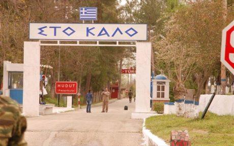 Μερακλής Τούρκος γίνεται φέσι από ξύδια και εισβάλλει μόνος του στην Ελλάδα