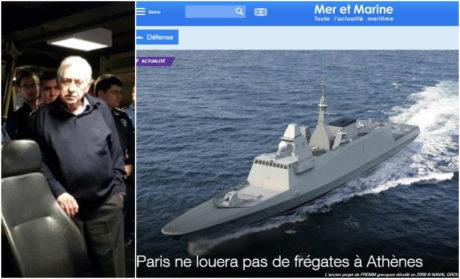 Mέσω Βλάση Τσάκα νοίκιασε μάλλον τις γαλλικές φρεγάτες η κυβέρνηση ΣΥΡΙΖΑ