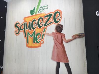 Στο «Squeeze Me» στο Χαλάνδρι ειδικά εκπαιδευμένα ρομπότ στύβουν τον φρέσκο χυμό σου
