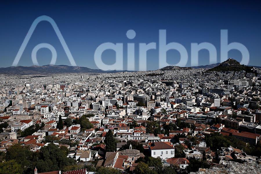 Aυτοφωράκια μπορεί να χρειαστείτε αν κρύβετε εισόδημα από Airbnb από την εφορία