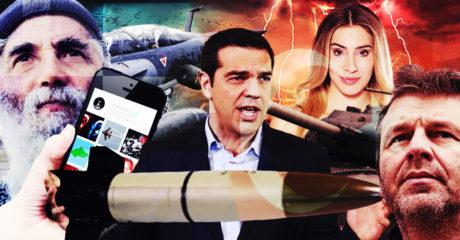 Πως θα ήταν το πρώτο 24άωρο του Ελληνοτουρκικού Πολέμου που μας αξίζει