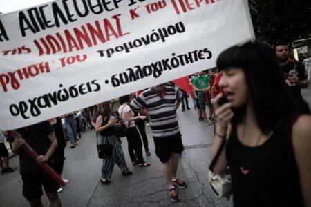 Οι διάλογοι στη δίκη της Ηριάννας βγάζουν λιγότερο νόημα απο μεθυσμένο sms σε πρώην σου
