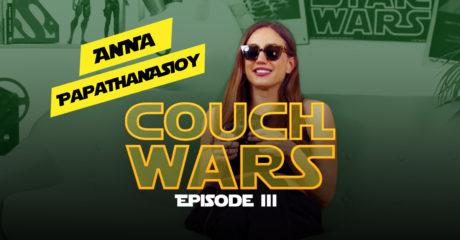 Η Άννα Παπαθανασίου των Puta Volcano στον καναπέ του Couch Wars