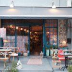 Η Ακαμάτρα είναι το πιο προκομμένο εστιατόριο της Λάρισας