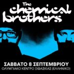Οι Chemical Brothers έρχονται στο Release Athens αυτό το Σεπτέμβριο για να τον εκτοξεύσουν