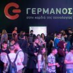 To GameAthlon powered by ΓΕΡΜΑΝΟΣ ήταν το μεγαλύτερο gaming event του καλοκαιριού