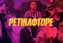 Πώς πραγματικά θα έπρεπε να είναι οι επαναλήψεις στην ελληνική τηλεόραση