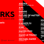 Το Reworks Festival θα είναι μαζί μας και αυτό το Σεπτέμβριο στη Θεσσαλονίκη