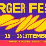 To Burger Fest '18 επιστρέφει το φθινόπωρο στο Αμαξοστάσιο στο Γκάζι για ένα εορταστικό burgerοτριήμερο