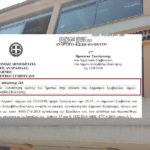 Ηλεία: Με κατεπείγον μπήκε εικόνα του Χριστού σε αίθουσα δημοτικού συμβουλίου, γιατί μια σταυροφορία σας χρειάζεται