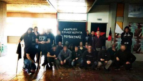 Όλοι μαζί αγκαζέ για να διώξουν το Ρουβίκωνα πιάστηκαν οι καθηγητές της Φιλοσοφικής