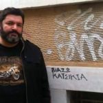 Την πιο ψύχραιμη δήλωση για το περιστατικό στην Αλβανία έκανε ο Φαήλος Κρανιδιώτης