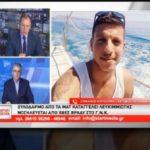 Bρωμόξυλο από τα ΜΑΤ έφαγε ένας 23χρονος που πήγαινε στη δουλειά του στην Κέρκυρα