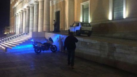 Οδηγός γίνεται μπαούλο από ξύδια, μπουκάρει στη Βουλή με το αμάξι για να ξεφύγει από την ΕΛ.ΑΣ.