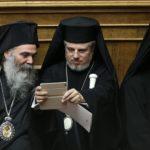 Την καλύτερη αναλογία σε παπάδες ανά κάτοικο στην Ευρώπη έχει να καμαρώνει η Ελλάδα μας