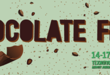 Το πρώτο μεγάλο Chocolate Fest της Αθήνας έρχεται 14 με 17 Φεβρουαρίου για να σας γλυκάνει όσο δε φαντάζεστε