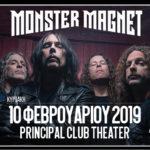 Οι heavy rock βετεράνοι Monster Magnet έρχονται δυναμικά σε Αθήνα και Θεσσαλονίκη το Φεβρουάριο