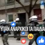 Μακεδονομάχος παθαίνει Mega, βλέπει όραμα με ντου αναρχικών σε livestream