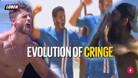 Evolution of Cringe