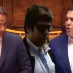 Πρόεδρο της ΠΑΕ Εδεσσαϊκός είπε ο Τσίπρας τον Κυριάκο στο Κοινοβούλιο του 2018 μ.Χ.