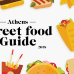 Στο street food λέμε «Ναι!», στο πρόχειρο φαγητό «Όχι!»