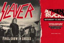 Οι Slayer έρχονται στην Ελλάδα στις 13 Ιουλίου για ένα τελευταίο συναυλιακό χτύπημα