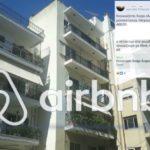 Δυάρι με των 400 αν καθαρίζεις και το Airbnb δίπλα νοικιάζουν γαλαντόμοι άρχοντες στα Χανιά