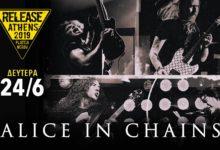 Οι Alice in Chains θα κάνουν Seattle την Πλατεία Νερού αυτό τον Ιούνιο