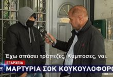 «Έχω σπάσει τράπεζες κάμποσες»: Ο Τάκης ο κυριλέ είναι πλέον μπάχαλος, δίνει συνέντευξη στο Star