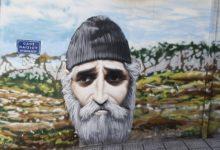 Τοιχογραφία με τον Παΐσιο έφτιαξαν θεοσεβούμενοι γκραφιτάδες στη Θεσσαλονίκη