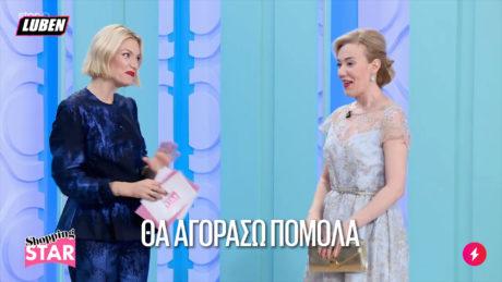 Τύπισσα κερδίζει 1000€ στο Shopping Star και θα τα φάει σε πόμολα
