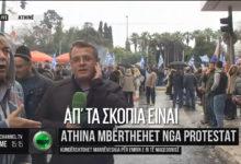 Μακεδονομάχος επιτίθεται σε Αλβανό ρεπόρτερ γιατί τον περνάει για Σκοπιανό