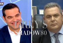 Καμμένος: Grey's Shadow 80 trailer