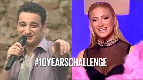 #10YearsChallenge Greek Tv