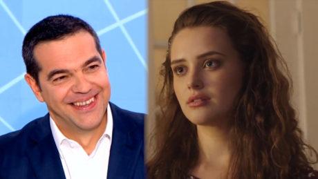 Alexis Tsipras: That damn smile