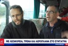 Μην παραχαράσσετε την ιστορία, η Μακεδονία είναι μία