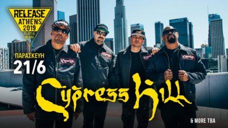 Οι Cypress Hill θα είναι Superstars την Παρασκευή 21 Ιουνίου στην πλατεία Νερού
