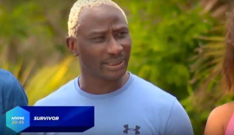 Ο Πάτρικ Ογκουνσότο μπαίνει στο Survivor, μιλάει καλύτερα ελληνικά από τον Σάκη Τανιμανίδη