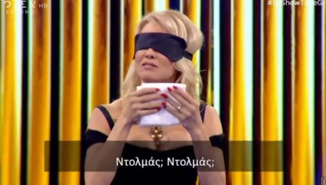 Μύστης στα ντολμαδάκια λόγω Ελληνίδας γιαγιάς δήλωσε η Πάμελα Άντερσον