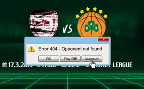 Με error 404 σχολίασε ο Παναθηναϊκός τη μη διεξαγωγή του σημερινού ντέρμπι