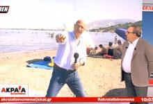 Ο Τσελίκας χορεύει το Gigi – Ο Καμπουράκης κριντζάρει